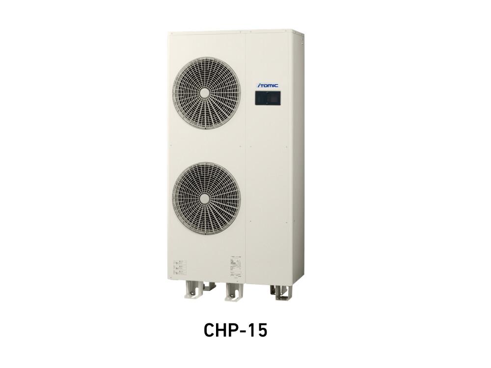 Heat Pumps CO2 (CHP-15)